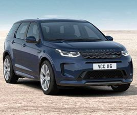 LAND ROVER DISCOVERY SPORT 1.5 P300E 12.2KWH R-DYNAMIC SE 4WD (S/S) 5DR (5 SEAT)