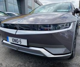 HYUNDAI IONIQ 5 PREMIUM PLUS 73 KWH AVAILABLE TO FOR SALE IN DUBLIN FOR €55,145 ON DONEDEA