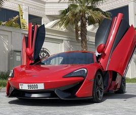 I REPLY BY WHATSAP ONLY MCLAREN 570 S GCC UNDER WARRANTY FSH IN EXCELLENT CONDITION.   DUB
