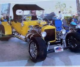 1925 FORD OTHER
