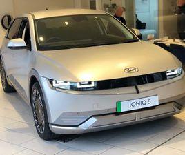 HYUNDAI IONIQ 5 73KWH ULTIMATE AUTO 5DR
