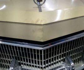 WANTED 1971 OR 1972 CADILLAC ELDORADO | CLASSIC CARS | BROCKVILLE | KIJIJI