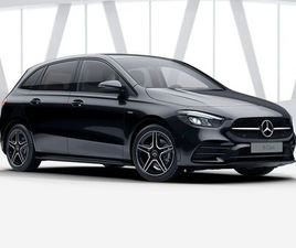 MERCEDES-BENZ B CLASS 1.3 B250E 15.6KWH AMG LINE EDITION (EXECUTIVE) 8G-DCT (S/S) 5DR