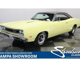 FOR SALE: 1969 DODGE CORONET IN LUTZ, FLORIDA