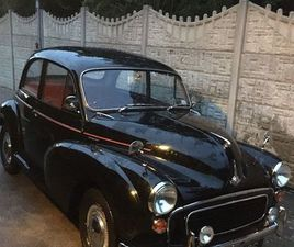 MORRIS 1000 FOR SALE IN KERRY FOR €7,500 ON DONEDEAL
