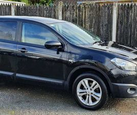 NISSAN QASHQAI +2 ACENTA GLASS ROOF FOR SALE IN CORK FOR €1 ON DONEDEAL