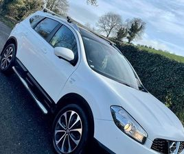 NISSAN QASHQAI +2 FOR SALE IN MONAGHAN FOR €9,550 ON DONEDEAL