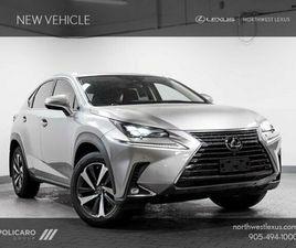 2021 LEXUS NX NX 300 LUXURY | CARS & TRUCKS | MISSISSAUGA / PEEL REGION | KIJIJI