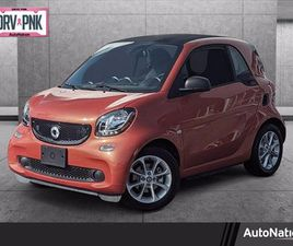 USED 2018 SMART FORTWO ELECTRIC DRIVE
