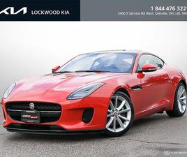 USED 2018 JAGUAR F-TYPE COUPE 296HP AUTO | CLEAN CARFAX | 1 OWNER