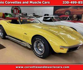 1969 CHEVROLET CORVETTE AMERICAN MUSCLE CAR