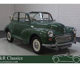 CABRIOLET | ALMOND GREEN | GOEDE STAAT | 1962