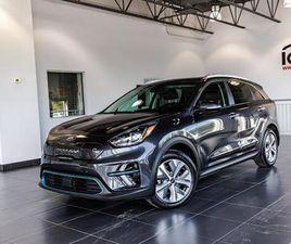 2019 KIA NIRO EV SX **LONG RANGE+CUIR+GPS+TOIT OUVRANT**