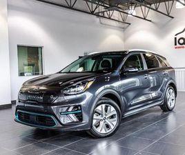 2019 KIA NIRO EV SX **LONG RANGE+GPS+TOIT OUVRANT**
