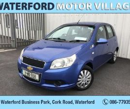 CHEVROLET AVEO 1.2 LS 5DR FOR SALE IN WATERFORD FOR €2,995 ON DONEDEAL