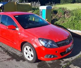 OPEN ASTRA FOR SALE IN WATERFORD FOR €1,200 ON DONEDEAL