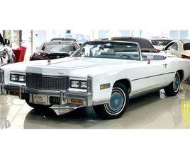 1976 CADILLAC ELDORADO CONVERTIBLE|MINT CONDITION | CARS & TRUCKS | CITY OF TORONTO | KIJI