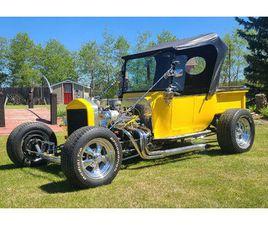 1923 T BUCKET   CLASSIC CARS   ST. ALBERT   KIJIJI