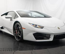 LP 580-2 COUPE RWD