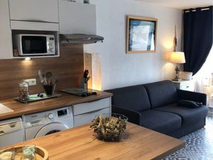 Appartement T2 Canet