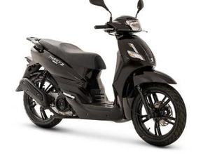 PEUGEOT TWEET 125CC LEARNER LEGAL AUTOMATIC SCOOTER