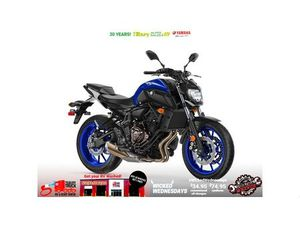 YAMAHA MT-07 2020 NEW MOTORCYCLE FOR SALE IN TILBURY