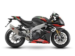 APRILIA® RSV4 1100 FACTORY 2020 NEW MOTORCYCLE FOR SALE IN EDMONTON