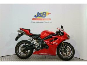 2012 TRIUMPH DAYTONA 675 | IN DONCASTER, SOUTH YORKSHIRE | GUMTREE