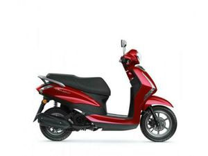 YAMAHA DELIGHT. BRAND NEW SCOOTER IN STOCK | IN KEIGHLEY, WEST YORKSHIRE | GUMTREE