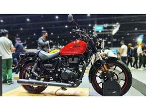 2021 ROYAL ENFIELD 350CC METEOR - FIREBALL - GET YOURS RESERVED AT EDDYS MOTO