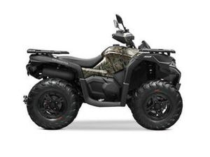 CF MOTO CFORCE 625 EPS QUAD/ ATV