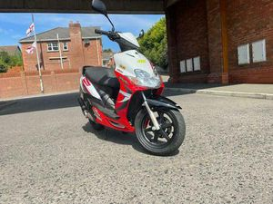 SCOOTER . YAMAHA JOG RR 50CC   IN MOIRA, COUNTY ARMAGH   GUMTREE