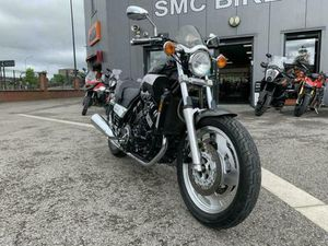 YAMAHA V-MAX - LOVELY CONDITION - CULT BIKE RISING IN VALUE - SHEFFIELD | IN SHEFFIELD, SO