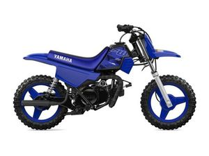 YAMAHA PW50 2022 NEW MOTORCYCLE FOR SALE IN SWIFT CURRENT