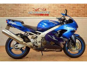1999 V KAWASAKI ZX-9R - FREE DELIVERY AVAILABLE | IN BRISTOL | GUMTREE