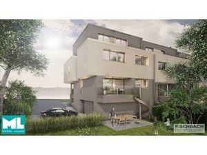 Nouvelle construction à vendre à LUXEMBOURG-CESSANGE