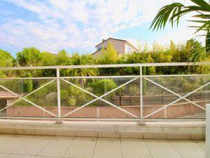 Appartement Cannes 48.01 m² T-2 à vendre  175 000 €