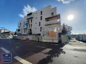 Location appartement Le Petit-Quevilly (76140) 3 pièces 63.82m²  770€ - Réf : GES89870116-