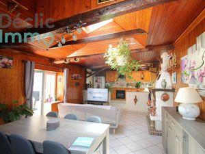 Vente maison 5 pièces Chaniers - maison F5/T5/5 pièces 100m² 145950€