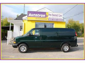 used 2016 chevrolet express 2500 2016 chevrolet express 2500