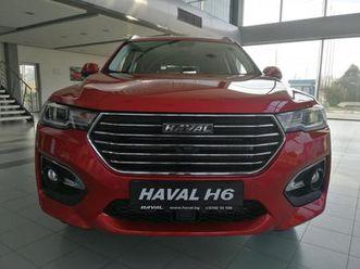 haval h6 supreme в автомобили и джипове в гр. пловдив - id29340270 — bazar.bg