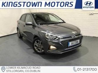 hyundai i20 active deluxe 5dr for sale in dublin for €16950 on donedeal