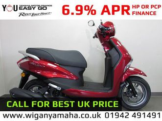 yamaha delight 125 low rate finance uk delivery 125cc