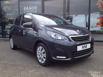 peugeot 108 allure 1.0 vti petrol 72bhp for sale in wexford for € on donedeal https://cloud.leparking.fr/2019/03/13/12/08/peugeot-108-peugeot-108-allure-1-0-vti-petrol-72bhp-for-sale-in-wexford-for-on-donedeal-gris_6766992527.jpg --