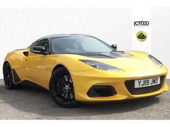 lotus evora gt410 sport coupe https://cloud.leparking.fr/2019/10/15/12/09/lotus-evora-lotus-evora-gt410-sport-coupe-jaune_7177946487.jpg --