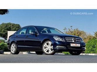 mercedes-benz c 200 excellent condition for sale: aed 40,000