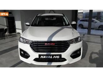 cars.bg - haval h6 1.5t comfort, 43680 лв., бензин, обяви за коли от сам благоевград оод https://cloud.leparking.fr/2020/01/02/12/45/haval-h6-cars-bg-haval-h6-1-5t-comfort-43680---------_7387294437.jpg --
