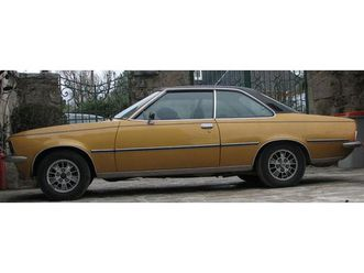 opel - commodore gs/e coupe https://cloud.leparking.fr/2020/01/07/22/02/opel-commodore-opel-commodore-gs-e-coupe_7402143035.jpg --