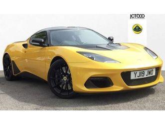 2019 lotus evora 3.5 v6 gt410 sport 2dr https://cloud.leparking.fr/2020/01/11/00/05/lotus-evora-2019-lotus-evora-3-5-v6-gt410-sport-2dr-jaune_7406646184.jpg --