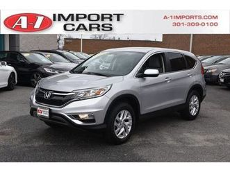 2016 honda cr-v ex https://cloud.leparking.fr/2020/01/13/02/04/honda-cr-v-2016-honda-cr-v-ex-grey_7409947145.jpg --